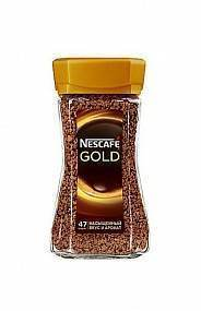 Кофе Nescafe Gold 95 гр. стекло